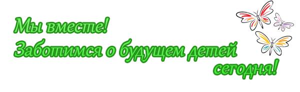 328245_600x185_missiya29acf3d7e