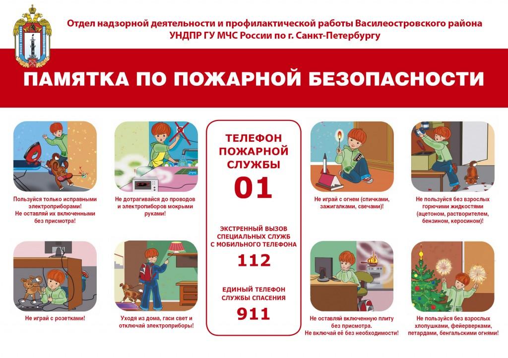 воpamyatki_071216_4