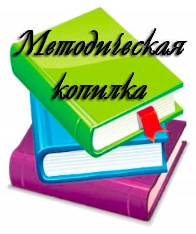 p23_metod