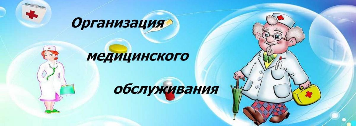 1286354423_2010-10-06_110952